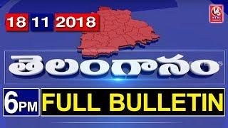 6 PM Telugu News   18th November   Telanganam   V6 News