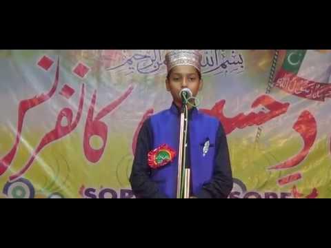 Kaise Bhulaun Very Emotional Naat Sharif By Shoaib Raza Barelvi 1