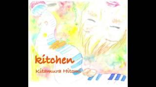 北村瞳3rd mini album 【kitchen】つまみぐい 北村ひとみ 動画 15