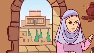 Иисус в исламе. Пророческие истории для детей