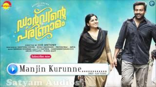 Download Hindi Video Songs - Manjin Kurunne | Darvinte Parinamam | Vijay Yesudas