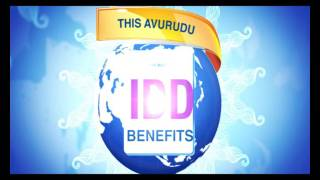 Mobitel Avurudu IDD (English)