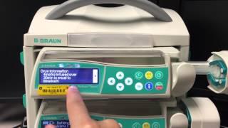 Як Серії | Б від Braun Perfusor навчальне відео| Smartpump підручник