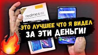 Новый Смартфон Realme 6 Pro заставил Плакать компанию Xiaomi   Лучший телефон из Китая!