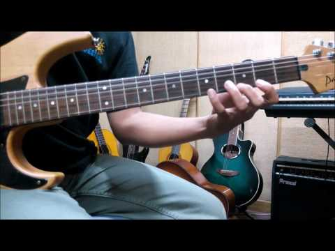 How to Play a Solo Guitar using Major Scale