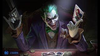 傳說對決 :小丑其實可以好好玩!!!