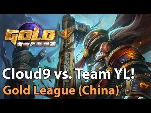 ► EPIC Heroes of the Storm Pro Gameplay: Cloud9 vs. Team YL - Gold League (China)