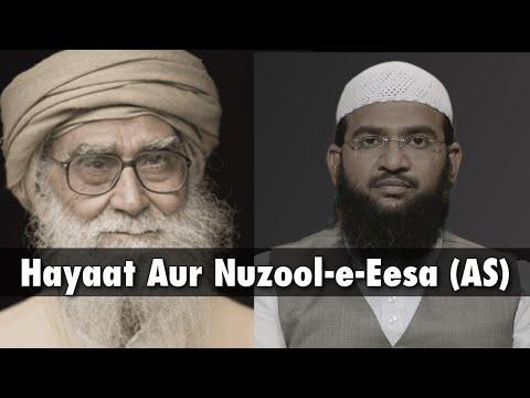 Wahiduddin Khan Ki Gumrahi - Hayaat Aur Nuzool-e-Eesa (AS) Ka Inkaar | Shaikh Abdul Haseeb Madni