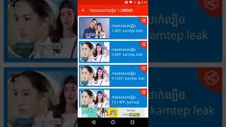 (Thai Drama Speak Khmer) Khmer Thai Drama [Khmer Thai Drama]