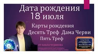 видео 18 июля. Главное за минуту: Россия избавляется от американских облигаций, Кудрин против пенсионной реформы
