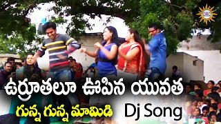 gunna gunna Mamidi  Dj Video Song || Folk Dj Songs