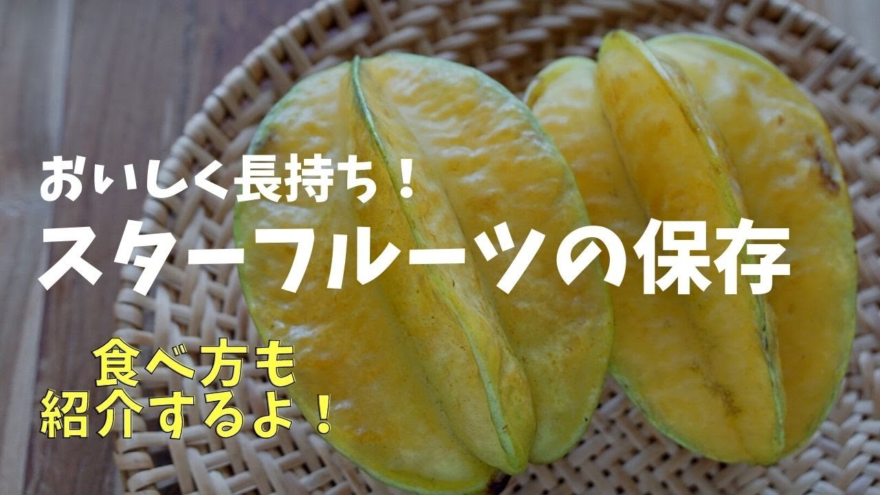 森 食べる あつ フルーツ