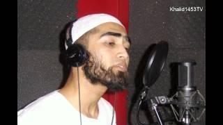 Kamal Uddin- Qasida Burda HD