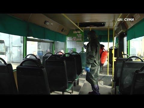 UA:СУМИ: У Сумах показали як дезінфікують комунальний транспорт