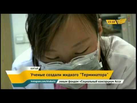 Китайские ученые создали