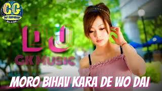 Aso_Moro_Bihav_Kara_De_Wo_Dai_Dj_GK_Music_CG_Dj_Remix_Song_2019