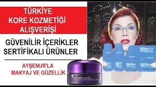 Kore Kozmetikleri Türkiye Alışverişi
