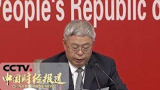 [中国财经报道] 即时发布 刘永富:预计今年底全国约95%贫困人口将实现脱贫 | CCTV财经
