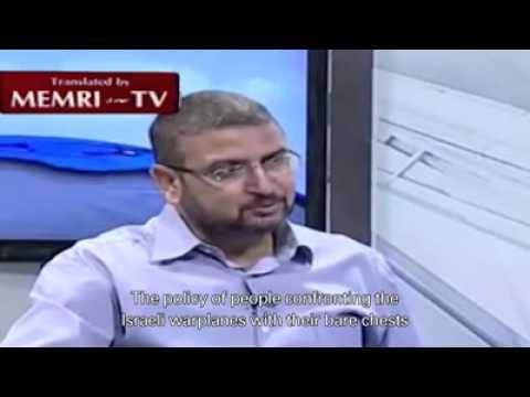 Hamas in Gaza Strip