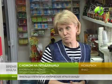 prodavshitsa-bez-trusov-devushki-konchayut-aziatki