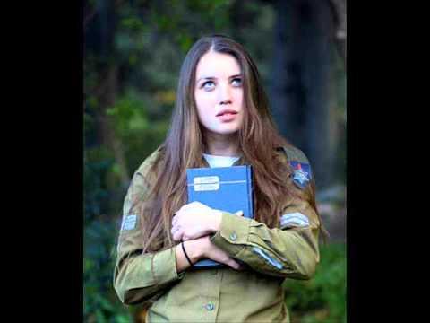 Sarit Hadad - Shema Israel - legendado em português (BR)