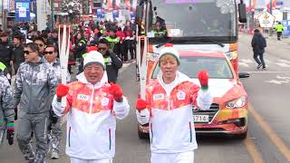 (ENG) PyeongChang 2018 Paralympic Torch Relay Highlight from Day 8 in Pyeongchang