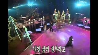 Kim Kyung-ho - People who make me sad, 김경호 - 나를 슬프게 하는 사람들