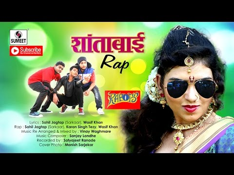 Shantabai Hindi Rap 2016 - Rap Music - Hindi song 2016 - Sumeet Music