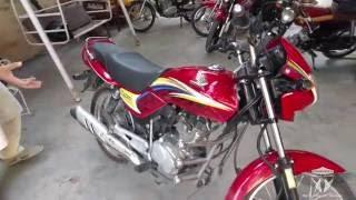 Baixar Honda CG125 Deluxe Review Pakistan