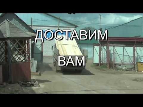 Боевое искусство каратэ. Первенство ОО БФТК Минск.из YouTube · Длительность: 2 мин59 с