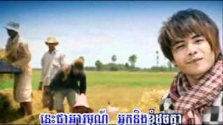RHM vol 163 Besdong Khmer A
