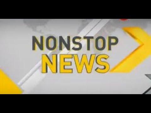 DNA: Non Stop News, 26th June 2019