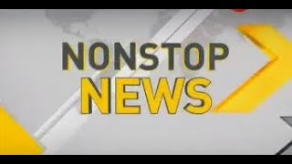 DNA: Non Stop News, 26th June 2019