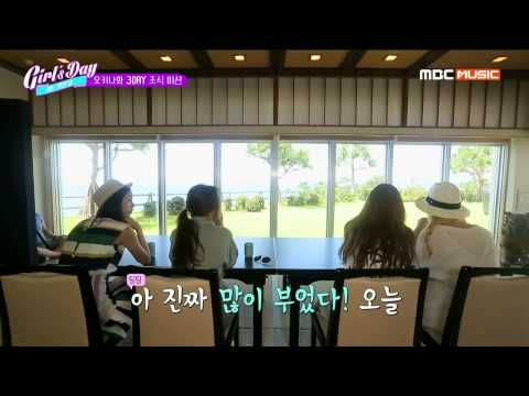 [Raw]150831 One fine day - Girl's Day -  Ep5