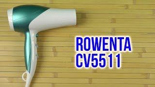 Розпакування Ровента колекції CV5511 основи промо