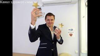 Е. Понасенков: украинское православие, кто стоит за желтыми жилетами, уроки наслаждения