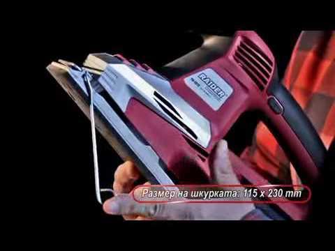 Електрически виброшлайф RAIDER RD-SA19 #bqrwE74UZrU