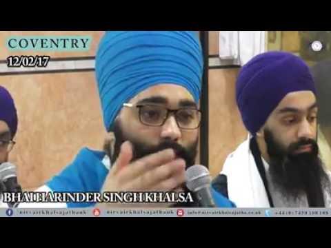 Reply gurdas maan new punjabi song Punjab