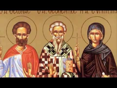 Άγιοι Θεόπεμπτος και Θεωνάς