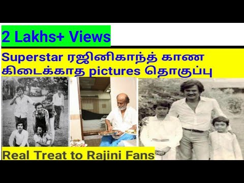 Superstar Rajinikanth rare pictures collections