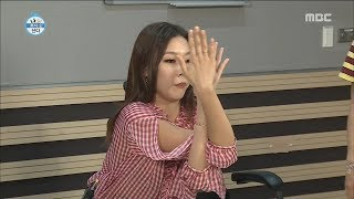 i live alone ��� ������ ������ han hyejin s yoga class 20170526