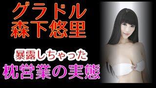 関連動画◇◇◇◇◇◇ 志村軒 悠里ちゃんシリーズ1 https://www.youtube.com/w...