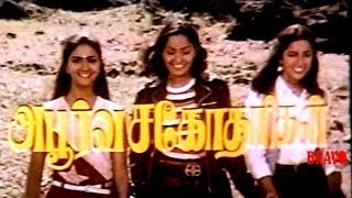 Apoorva Sagotharigal Tamil Full Movie