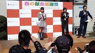 「春の献血感謝祭」が3月24日、秋田市の県赤十字血液センターで行わ...