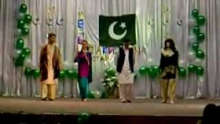 pakistani folk song[1].mp4