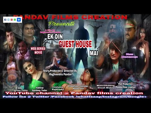 EK DIN GUEST HOUSE MAI  HINDI MOVIE TEASURE BY PANDAV FILMS CREATION