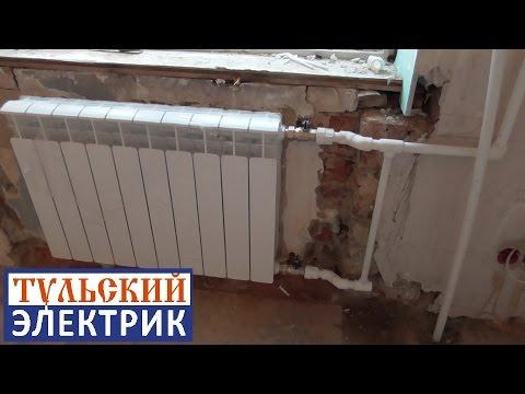 Ремонт квартиры под ключ.Змена радиаторов отопления