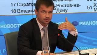 видео Экологический рейтинг городов России. Проблемы экологии города