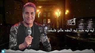 احمد شيبه - خلوني ساكت