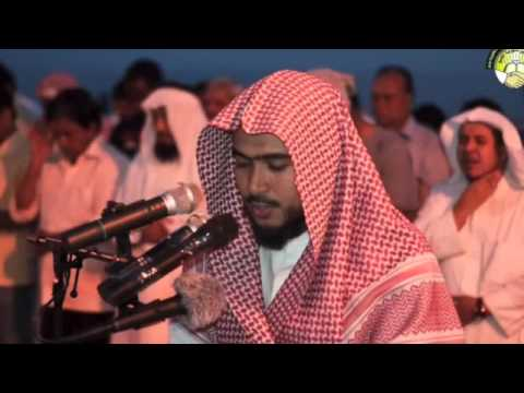 Beautiful Quran Recitation   Heart Soothing voice   Surah Fatir